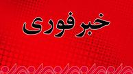 ۲ نیروی بسیجی منطقه بلوچستان در درگیری با اشرار به شهادت رسیدند