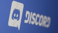 قابلیت چت صوتی در دیسکورد راه اندازی شد