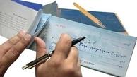 اجرای قانون جدید چک در بانکها چقدر زمان برد؟