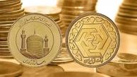 قفل قیمت سکه شکسته می شود؟ | پیش بینی قیمت سکه در بازار