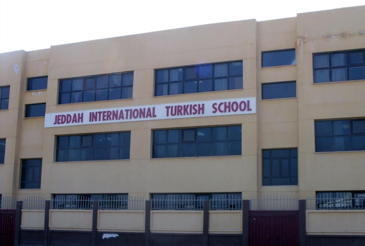 خبرگزاری آناتولی: تعطیلی ۸ مدرسه ترکی دیگر در عربستان