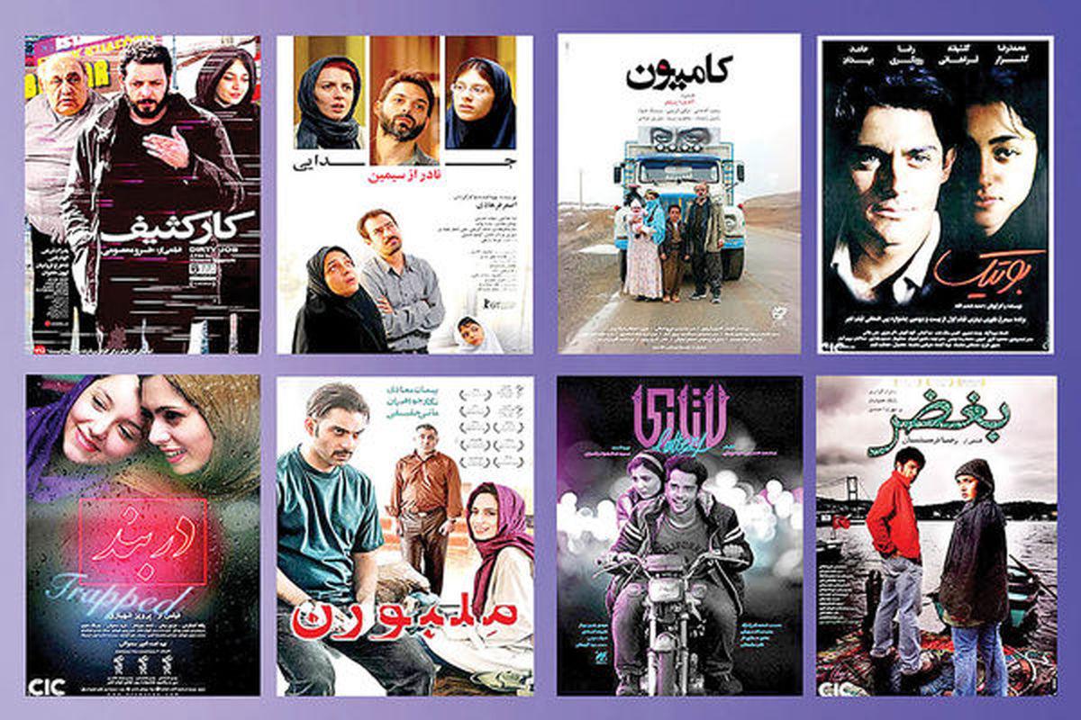 معضل مهاجرت در سینمای ایران