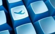 خرید بلیط هواپیما کیش و مشهد با ارزانترین قیمت