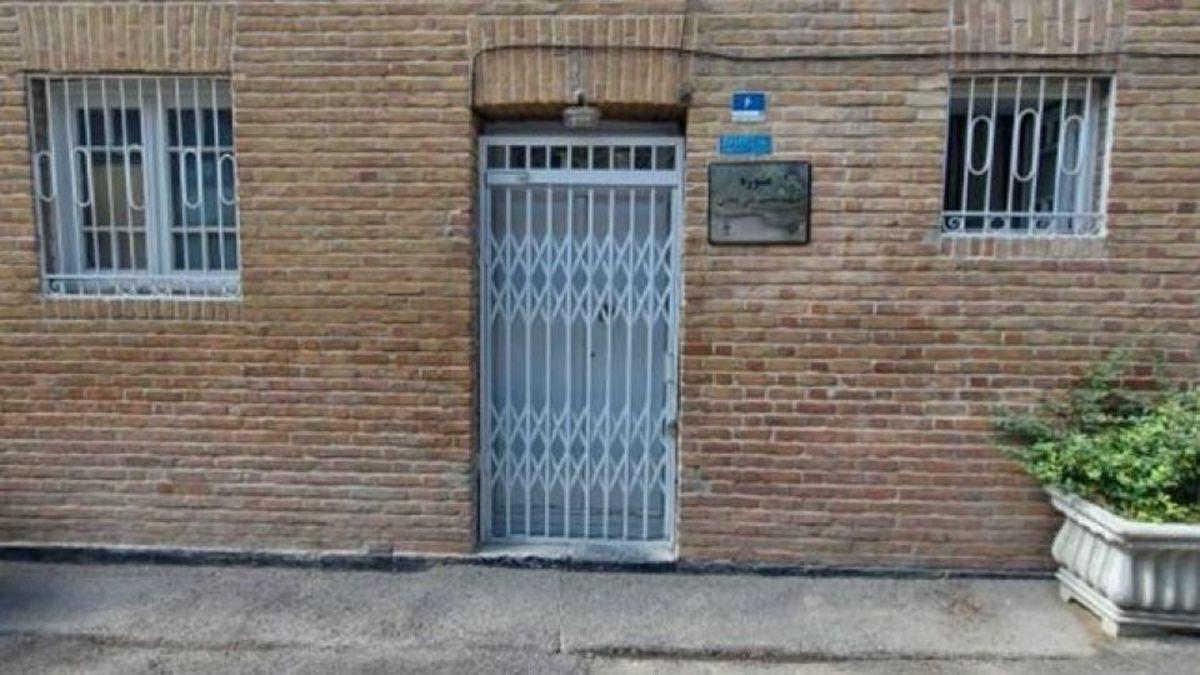 خانه موزه شهید رجایی تعطیل شد