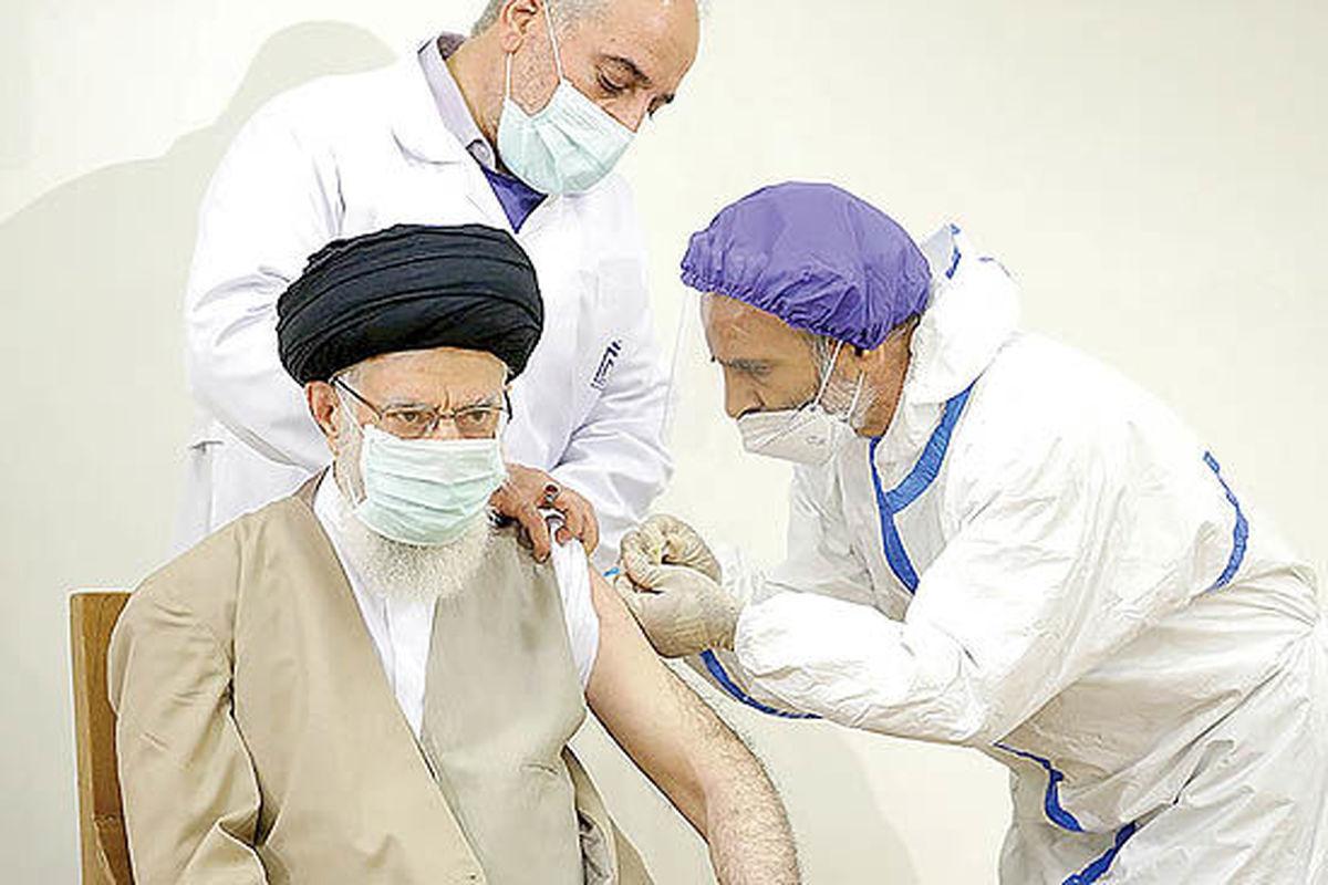 منتظر واکسن ایرانی ماندم | رهبر انقلاب دز اول واکسن ایرانی را دریافت کردند