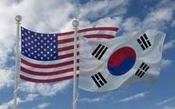کره جنوبی برای ایران شرط و شروط گذاشت  گرد و خاک کره جنوبی برای آزادسازی دارایی های ایران