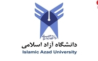 آغاز ثبت نام پذیرفته شدگان کارشناسی ارشد دانشگاه آزاد + جزئیات