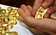 قیمت طلا و سکه دربازار، امروز ۱ آبان ۱۴۰۰+جدول