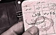۲۷ درصد جداییها در دو سال اول اتفاق میافتد | تهران رکورددار طلاق است