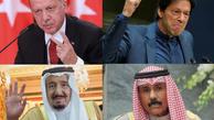 ارزیابی واکنشها درباره توهین به پیامبر (ص) در فرانسه  |  ترکیه کالاهای فرانسوی را تحریم کرد، عربستان کالاهای ترکیهای را