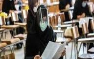 ۲۵ درصد داوطلبان آزمون دکتری تخصصی وزارت بهداشت غایب بودند