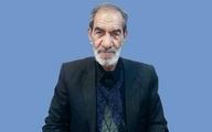ماجرای درگذشت فرزند شهید قاسم سلیمانی