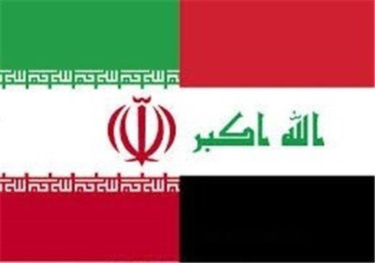 اعلام آمادگی ایران برای کمک به حادثهدیدگان آتش سوزی بیمارستان در ناصریه عراق