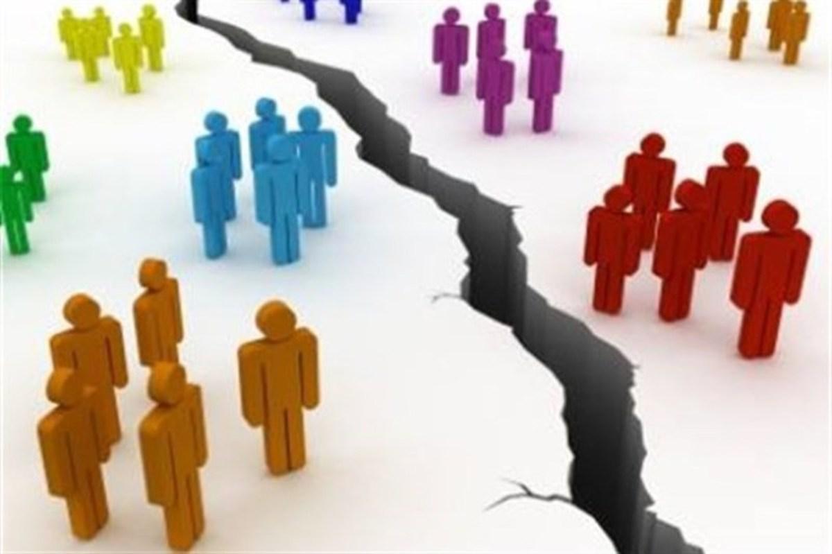 نتیجه نهایی حجم زیاد اطلاعات و اطلاعات غلط و متناقض، بیاعتمادی مردم است