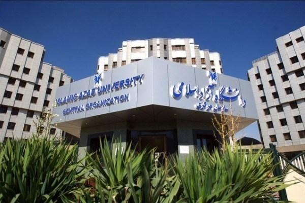 عملکرد عجیب دانشگاه آزاد در کرونا |   بسته شدن سامانه انتخاب واحد بعد از گرفتن شهریهها