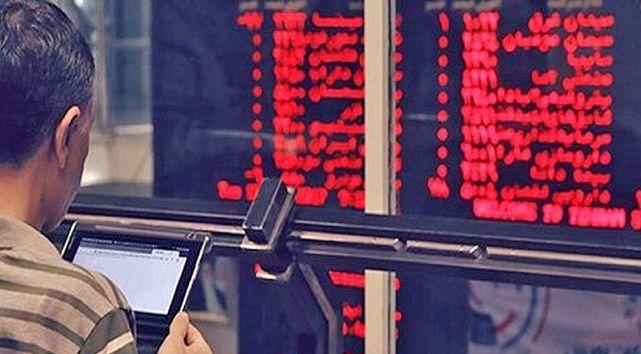 افزایش نرخ سود بانکی دلیل ریزش بورس است؟|  مقصر ریزش شاخص اصلی بورس چیست؟
