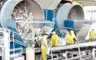 معافیت مالیاتی صنایع بازیافت کمک به ساماندهی پسماندها