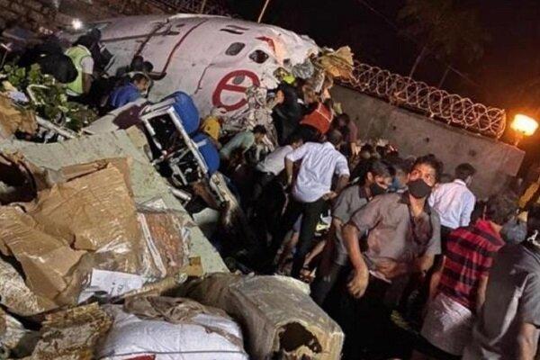 هند  |  پیدا شدن جعبه سیاه هواپیمای ساقطشده