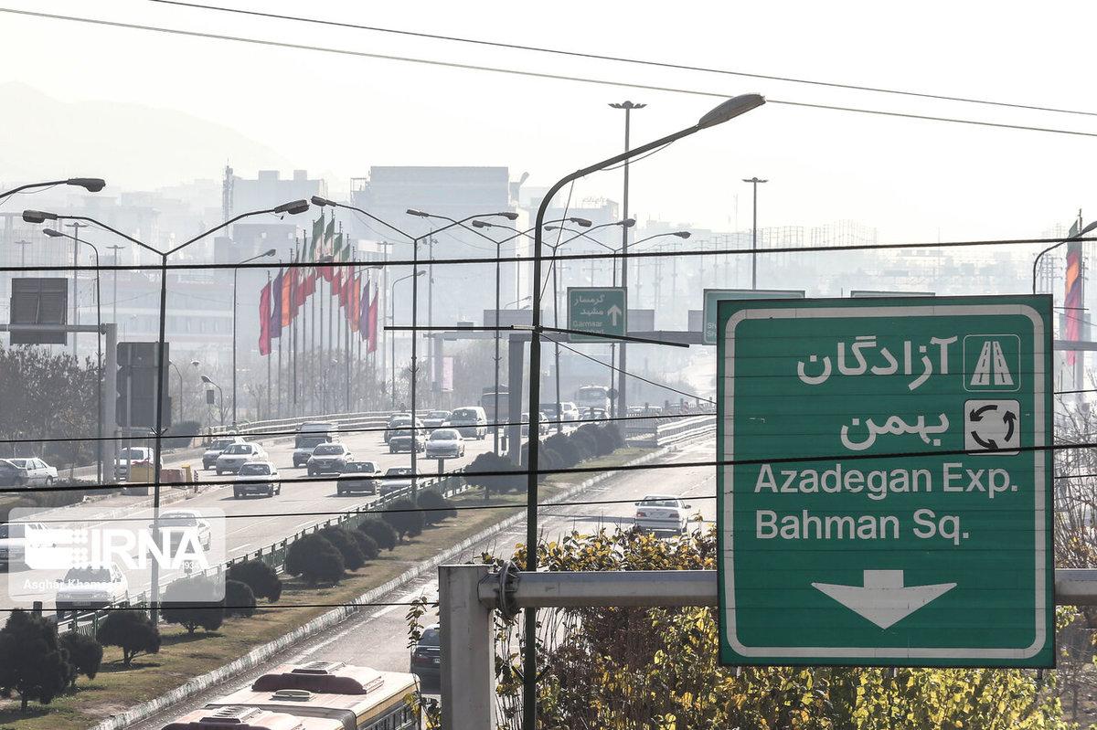 هشدار وزارت بهداشت  |   هوای تهران بسیار ناسالم است