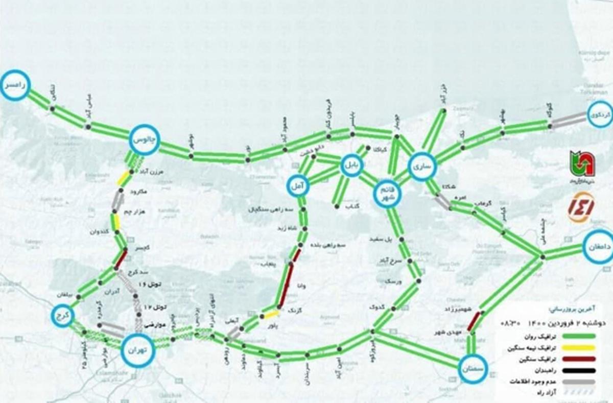 اعلام وضعیت ترافیکی جادههای شمالی کشور+ عکس| وضعیت ترافیکی راه ها در شمال کشور چگونه است؟