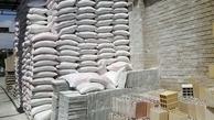 منتظر کاهش قیمت سیمان باشید    سیمان صادر نمی شود