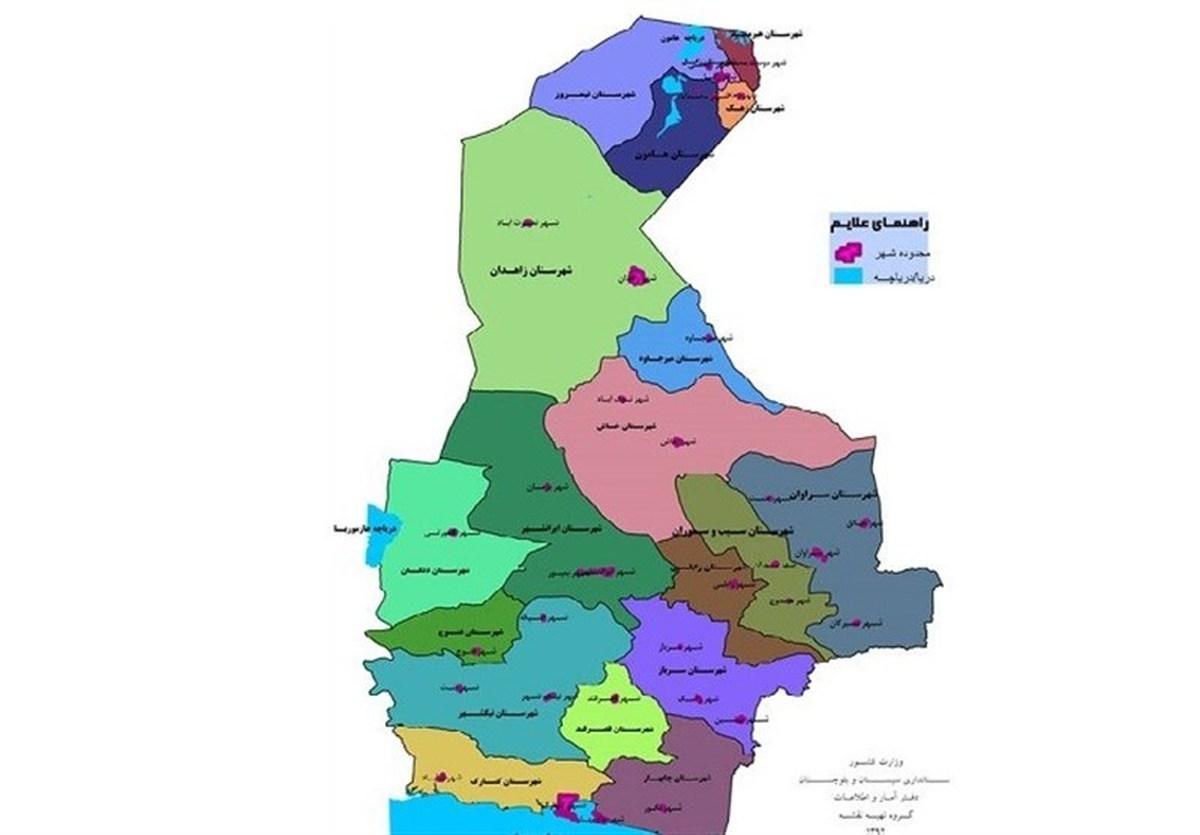 جزئیات جدیدترین تقسیمات کشوری جنوب بلوچستان