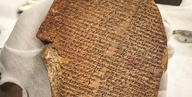 آثار باستانی غارتشده عراق به این کشور برمیگردد