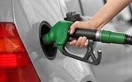 مصرف روزانه بنزین کشور روز جمعه (۱۹ اردیبهشتماه) در حالی به ۵۷ میلیون لیتر رسید