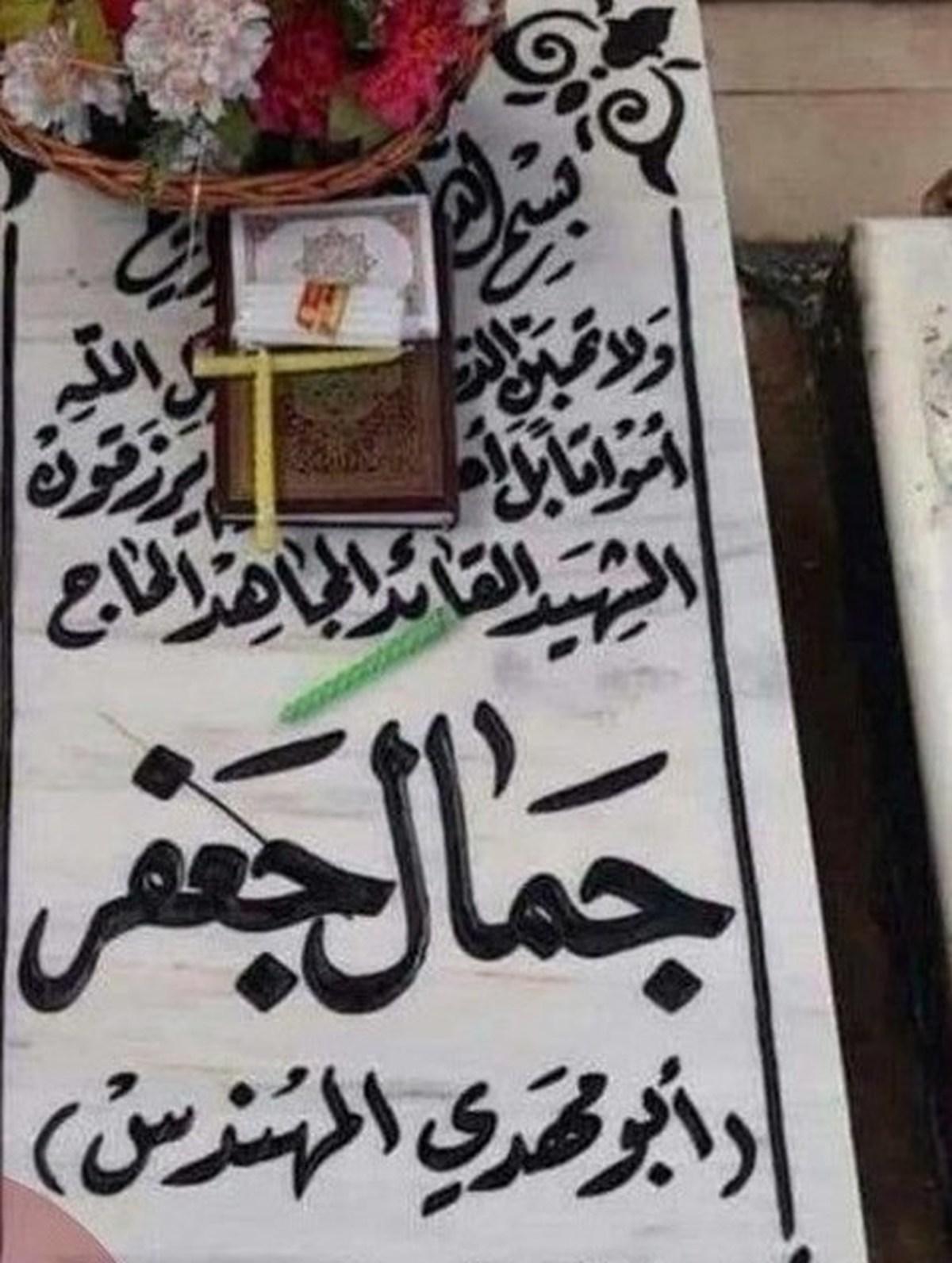 "کشف 10 گلوله خمپاره در منطقه ""وادی السلام"" نجف"