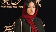 مهاجرت  | ساناز طاری،از ایران رفت و با جهان بازیگری هم وداع کرد+عکس