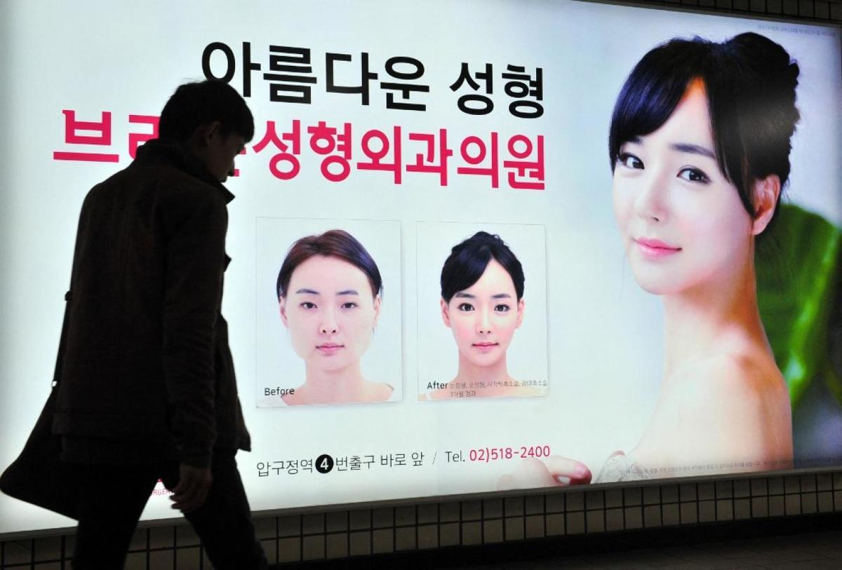 چرا کره جنوبی اعتماد به جراحانش را از دست داد؟