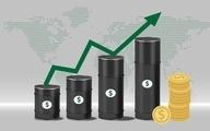 ذخایر نفت خام کاهش یافت     افزایش قیمت نفت در بازار