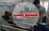 مسمومیت غذایی ۵ نفر از اهالی سوسن را راهی بیمارستان کرد