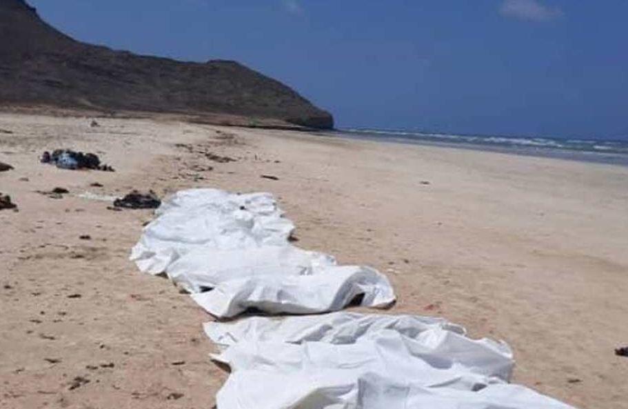 چند نفر در واژگونی قایق مهاجران سواحل جیبوتی کشته شدند؟| واژگونی قایق مهاجران در سواحل جیبوتی