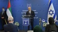 سفارت اسرائیل در امارات را افتتاح شد