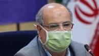 4 منطقه پر خطر کرونایی تهران