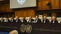 دادگاه    رسیدگی قضایی به اراضی اشغالی فلسطین به دادگاه لاهه داده شد