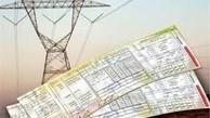برق | مشترکان کم مصرف با تخفیف ۱۰۰ درصد برخوردار می شوند.