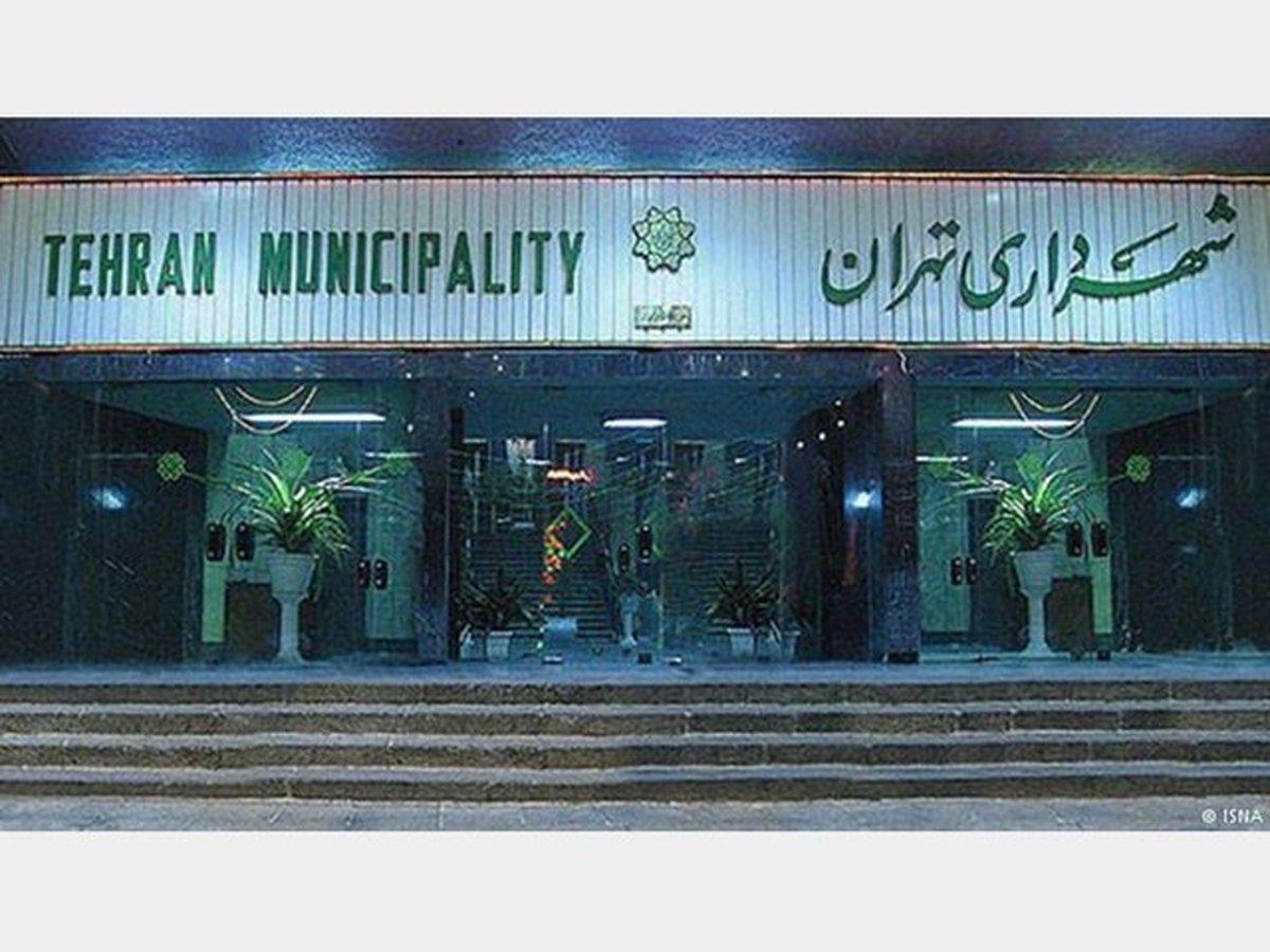 پاسخ مشاور شهردار تهران به ابهاماتی درباره قراردادهای شهرداری