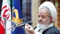 سعیدی: دشمنان در انتخابات ۱۴۰۰ قصد تکرار اتفاق ۸۸ را داشتند، مردم آن را خنثی کردند