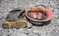 فوت ۲ کارگر در اثر حادثه ریزش معدن خاک نسوز شهید نیلچیان
