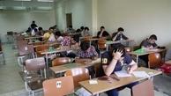 آموزش و پرورش: امتحانات نهمیها و دوازدهمیها «حضوری» خواهد بود