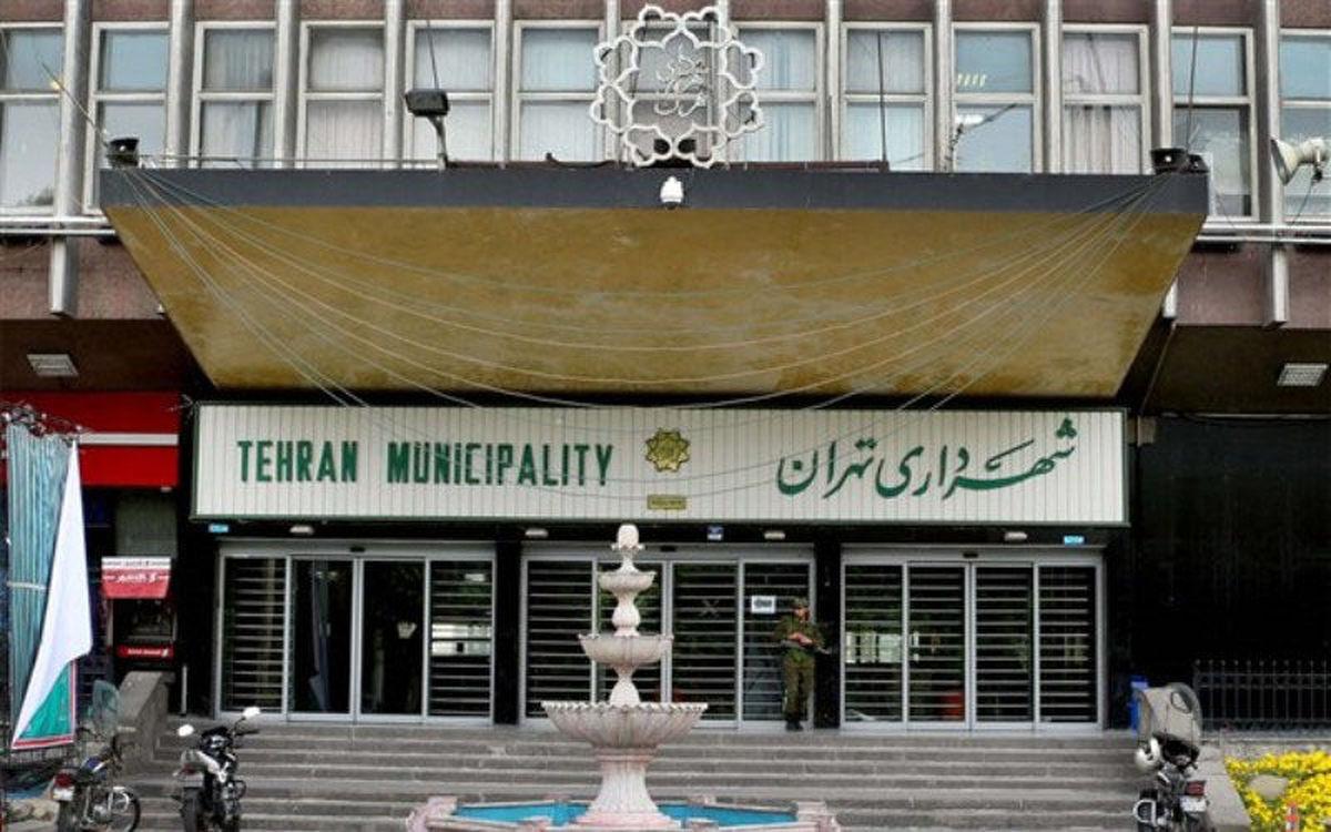 اتفاقات عجیب و غریب از سوی شورای شهر و شهرداری تهران