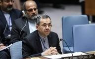 ایران به سازمان ملل درباره تعرض جنگندههای آمریکایی نامه اعتراضی ارائه کرد
