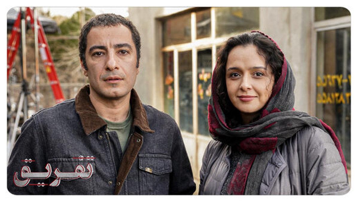 نوید محمدزاده و ترانه علیدوستی در پشتصحنه فیلمی تازه + عکس