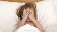 اختلال خواب در کودکی  و پیامدهای خطرساز آن درآینده