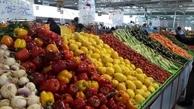 ماه مبارک رمضان |  ساعات کار میادین میوه و تره بار  اعلام شد