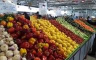 ماه مبارک رمضان    ساعات کار میادین میوه و تره بار  اعلام شد