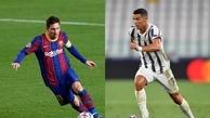 مصاف به ظاهر تشریفاتی رونالد و مسی در لیگ قهرمانان