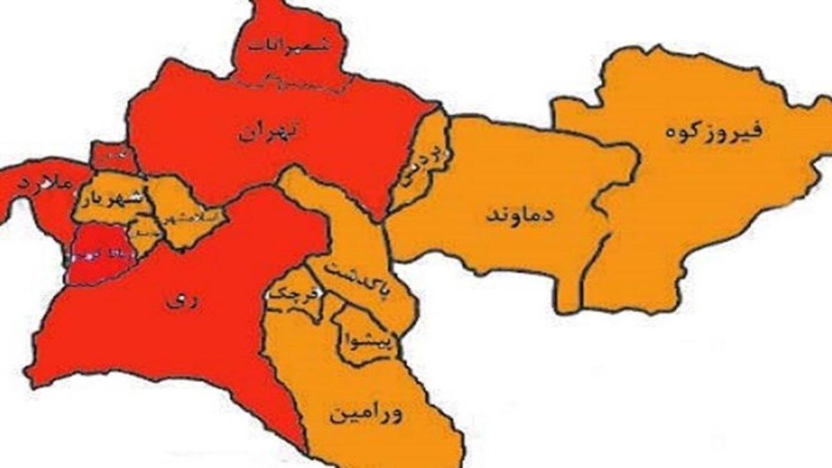 3 شهرستان در استان تهران از وضعیت قرمز خارج شدند